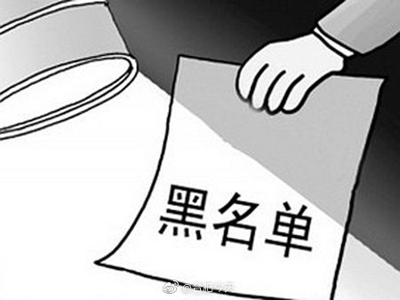 """合肥市包河区发布校外培训机构""""黑白名单"""""""