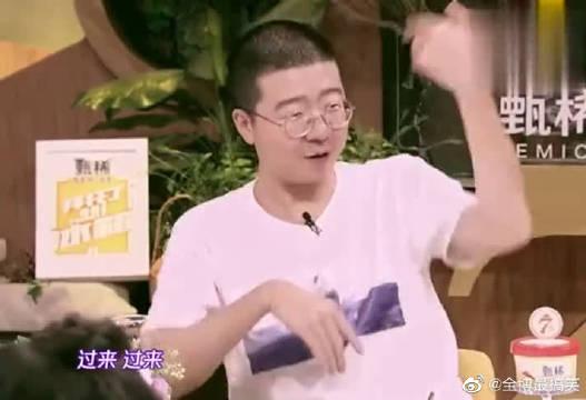 张歆艺聊好朋友华晨宇,李诞当场变脸:别提他!这是怎么了?