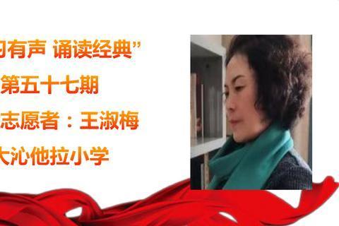 【奈曼新闻早发布】2019年10月15日 星期二