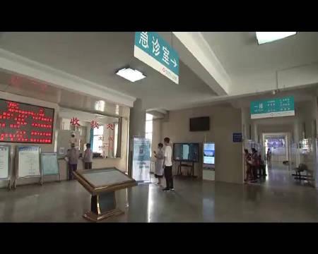 9月1日起,各医院本月起停发就诊卡