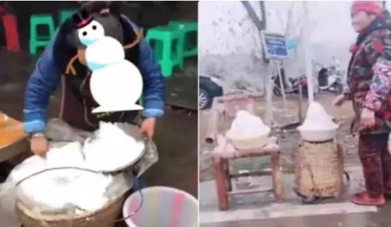成都大妈街头卖初雪,一盆5元,一桶20元,网友:东北人哭了