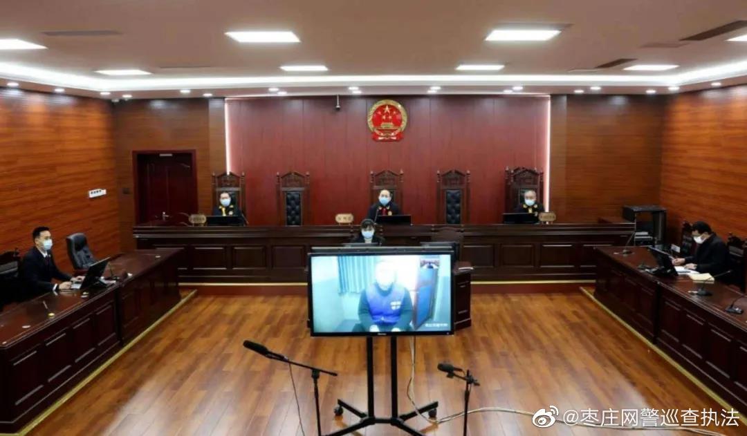 枣庄:非法吸收公众存款近亿元的被告人郑某某被当庭宣判