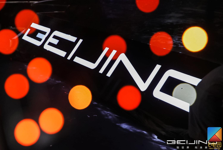 北汽全新品牌BEIJING正式发布 首