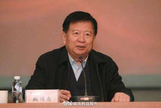 原国家质检总局副局长魏传忠被双开
