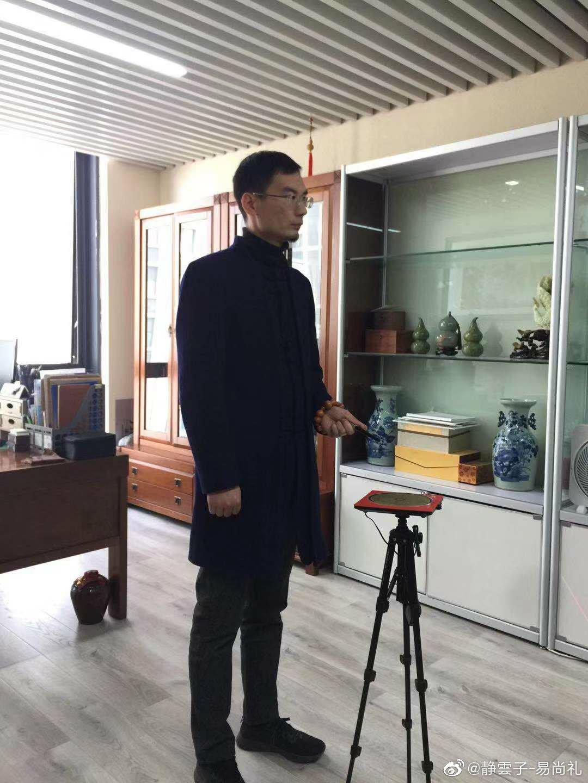 易尚礼老师应客户邀来郑州万达中心勘察风水