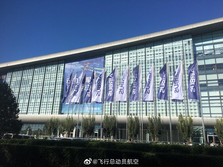 第十八届北京国际航空展于9月18日至20日在北京国家嗄会议中心举行!