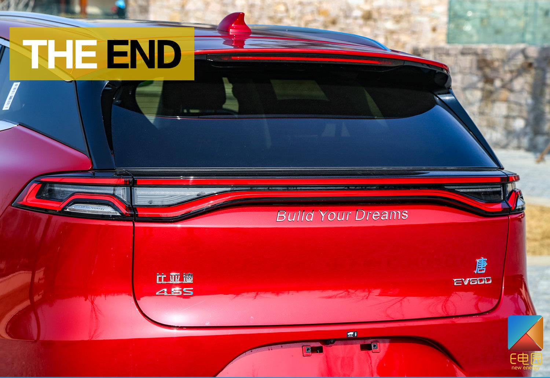 驾驶感受能否达到30万元级别标准? 试驾比亚迪唐 EV600
