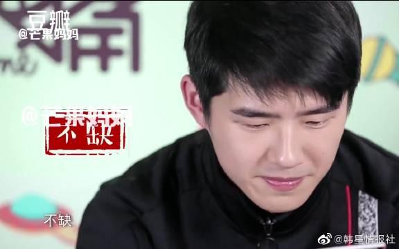 上榜人员:白敬亭、王俊凯、易烊千玺、张艺兴、刘昊然、黄子韬