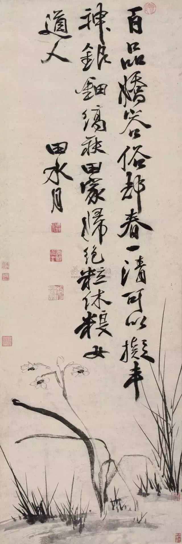 徐渭,他把笔墨用到极致。徐渭(1521-1593)山阴(今浙江绍兴)人