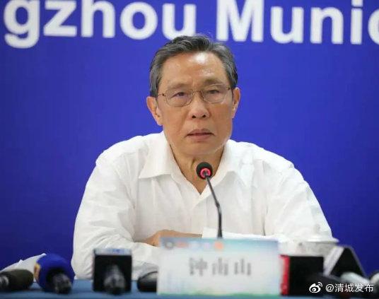 2月27日,钟南山院士在广州医科大学疫情防控专场新闻通气会上表示