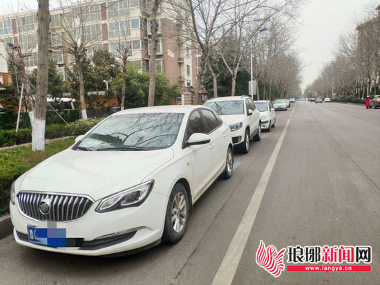 临沂中心城区智慧停车实施方案启动 路内停车将收费