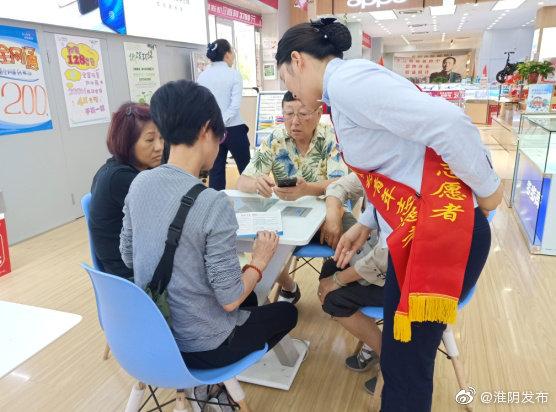 中国移动淮阴区分公司进行了广泛的网络安全知识宣传