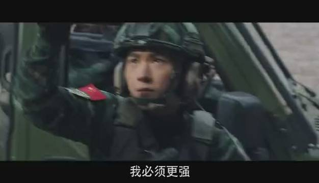 杨洋主演的新剧《特战荣耀》来感受一哈,致敬中国武警特战队员