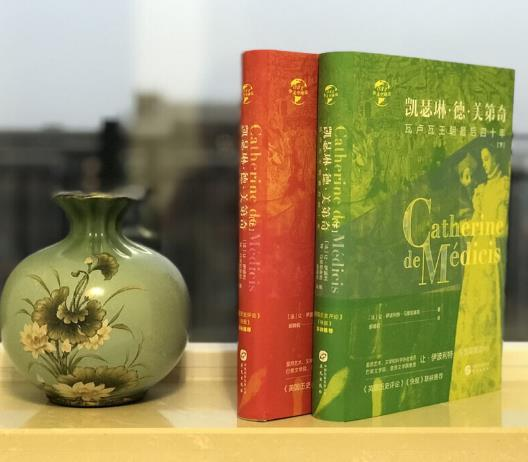 """""""华文全球史""""028:《凯瑟琳·德·美第奇"""