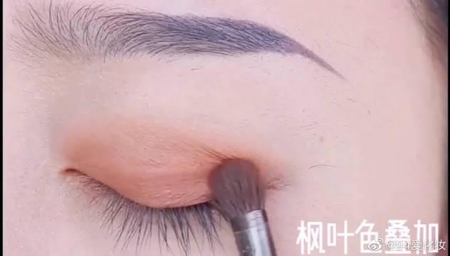 美妆小知识:肿眼泡软糯南瓜眼妆教程,是秋天的颜色呀