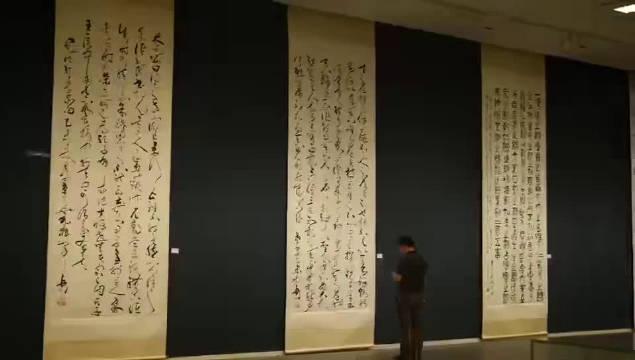 天津美术馆 —— 守正创新 ∣ 王岳川、何满宗、王琨、朱懿书法作品展