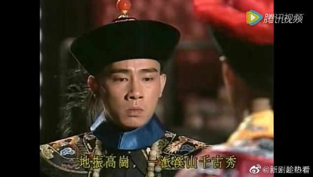 """嗯?天地会的舵主不是韦小宝吗?""""新天地""""是韦小宝弄去韩国的?"""