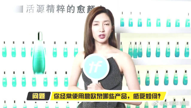 明星采访江疏影小姐姐,她护肤诀窍却是这样的