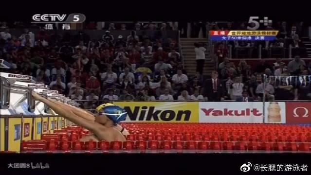 2012年土耳其伊斯坦布尔世界短池游泳锦标赛,女子50米仰泳决赛冠军