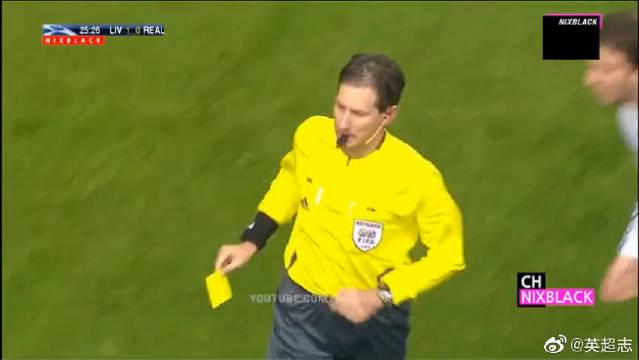 经典回顾:08-09赛季欧冠利物浦4-0皇马,杰拉德梅开二度