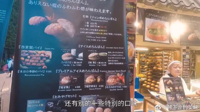 东京浅草寺超性价比美食小吃,30元吃到饱!