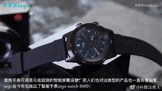 实体指针的智能手表,续航30天,aigo watch BW01简评