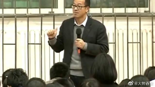 俞敏洪:如果一个男孩子对女生不感兴趣?那他要上医院检查下!