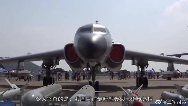 轰6J战机曝光,可使航母失去作战能力,已覆盖我国全部海域