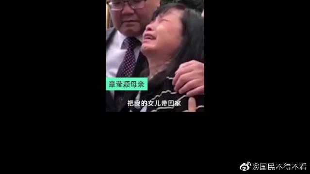 """7月18日,检察官陈词要求""""正义必须实现"""",指着克里斯滕森说"""