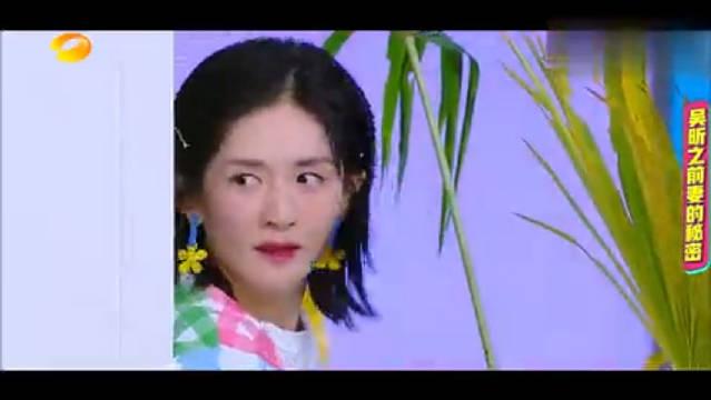 谢娜吴昕现场飚戏,突然掏出一个香蕉爆笑全场,不愧是综艺一姐!