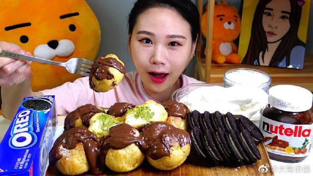 卡妹吃播双层奶油泡芙和奥利奥饼干,还嫌不够甜,加了超多巧克力!