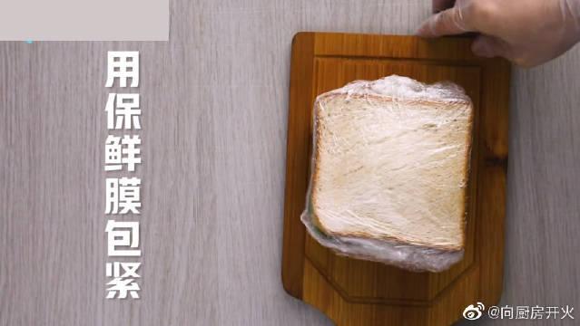 独特又有营养的属你最美三明治,用早餐唤醒一天的美好,太舒服了