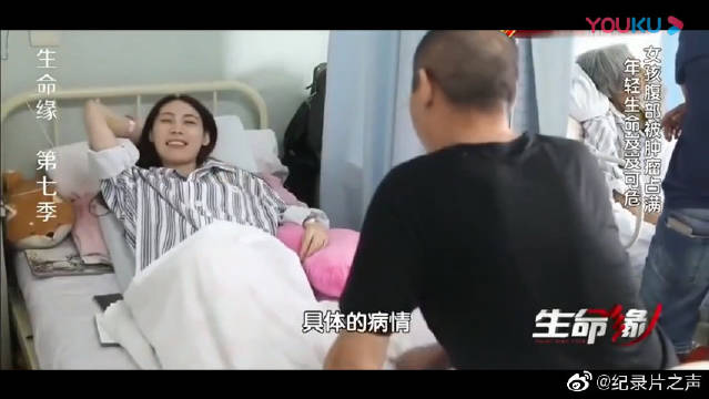 面对生命进入倒计时的女儿,父亲决定就是死也要救她!