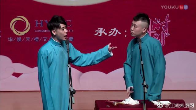 杨九郎说张云雷忘词,观众力挺说没有,张云雷:你们打自己脸了吧
