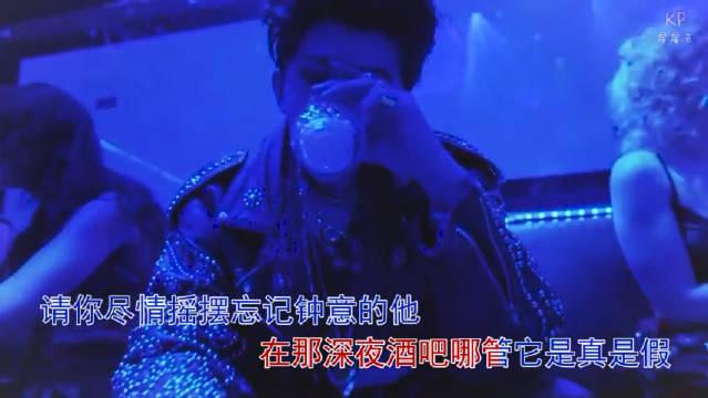 IKUN会做视频就多做点!蔡徐坤版本的《野狼disco》你看过嘛
