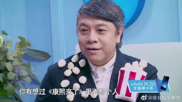 蔡康永问马东为何请自己去《奇葩说》,背后原因又搞笑又好玩!