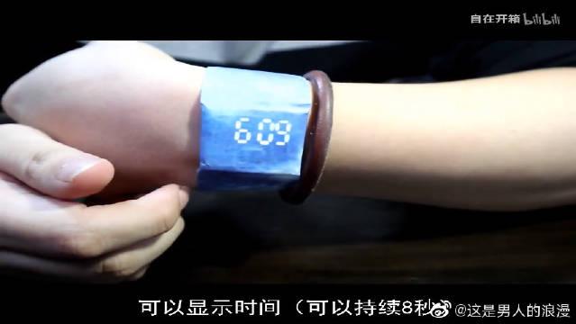 纸手表暴力开箱评测,这个纸手表真的也是亮了!