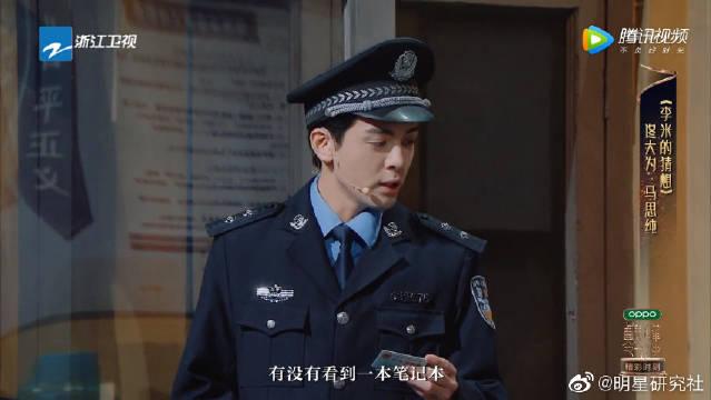 马思纯好不容易见到失踪4年的男友,佟大为却说她认错了人?