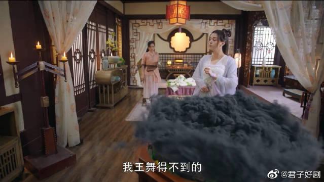 @许凯soso @張榕容 王舞为了古钱跟风铃怼了起来这时王舞改变了考题