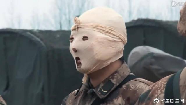 真正男子汉,刘昊然笑傻包扎片段太好笑了,大家都惊呆了。