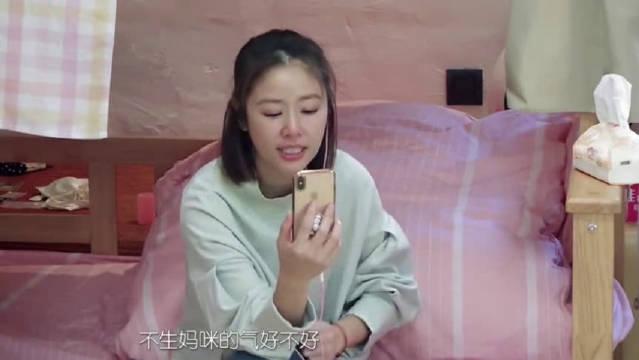 林心如和女儿视频,罕见落泪,真的太暖心了。