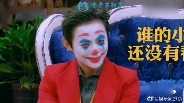 就让何小丑告诉你什么是一个表演艺术家最正的态度吧!