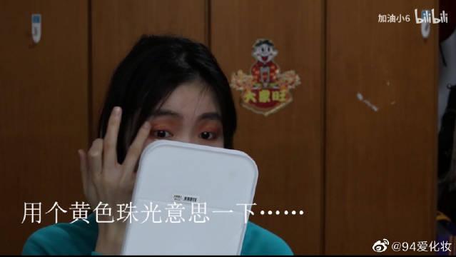 美妆超级差生挑战跟着鞠婧祎仿妆视频化妆,这个妆真的很不错