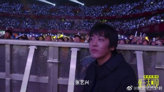 可怕!张艺兴演唱会粉丝疯狂尖叫呐喊,姜思达都被深深震撼了!