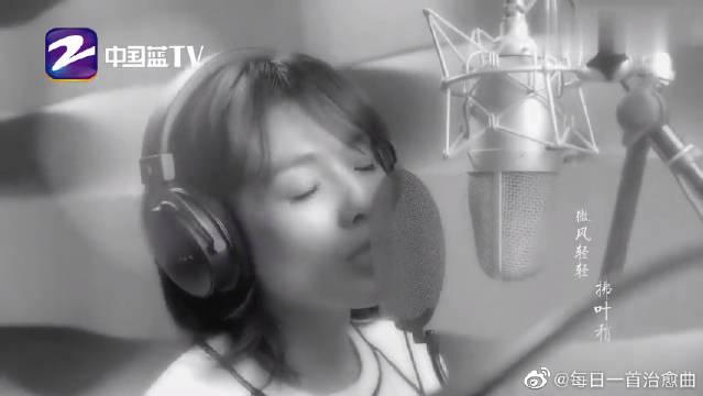刘涛献唱《我们都要好好的》主题曲《静好》