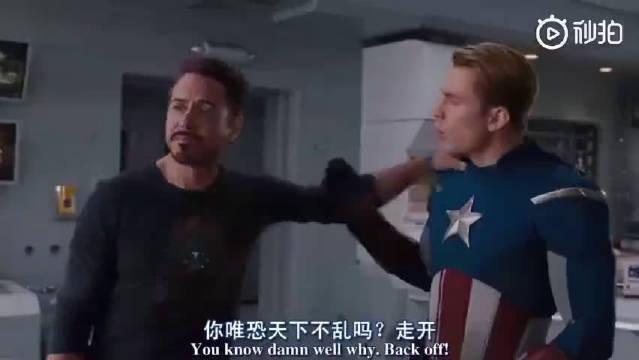 美国队长质问钢铁侠:没护甲你算什么?托尼的回答亮了!