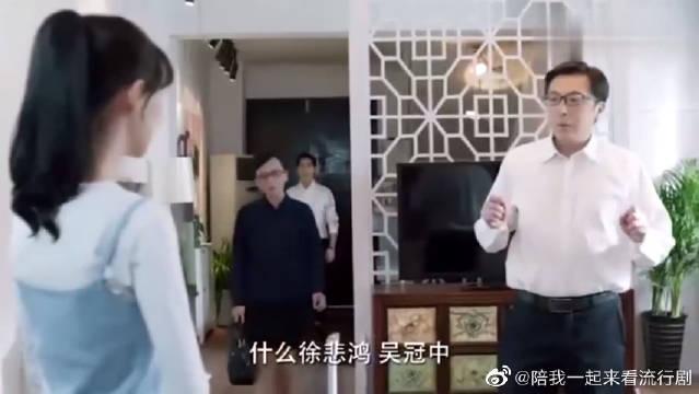 郑爽X杨洋肖奈妈妈见到微微直呼儿媳妇,对她不要太满意!