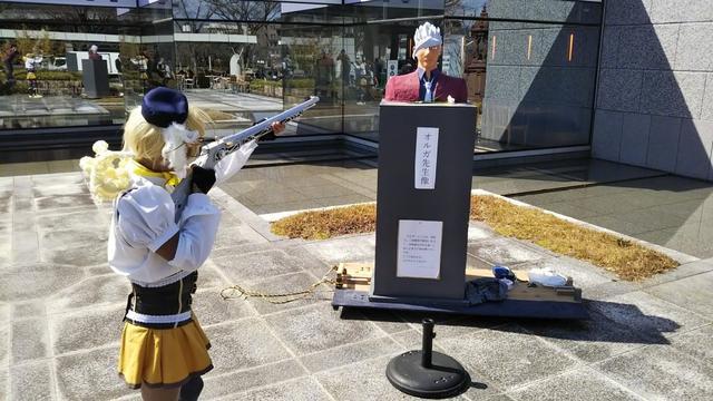 京都大学举行毕业典礼,学霸们出COS,画风十分