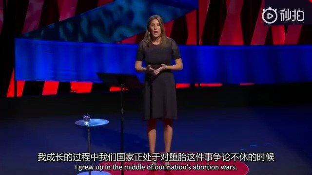 TED演讲,如何用更好的方式谈论堕胎?美国某些州通过法案