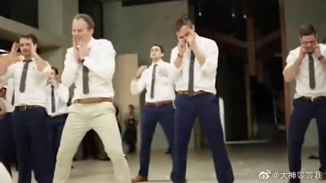 新郎在婚礼上与伴郎尬舞,把新娘乐得不行,老婆来一起尬舞啊